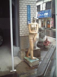 2006_1213_01