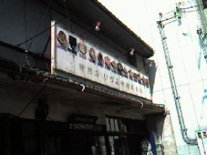 2007_1108_01