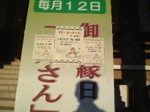 2008_1221_05