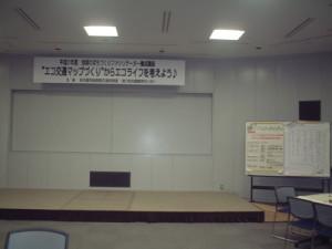 2009_0516_01