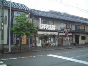 2009_0517_08