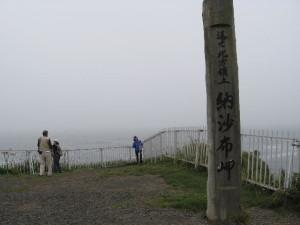 2009_0913_09