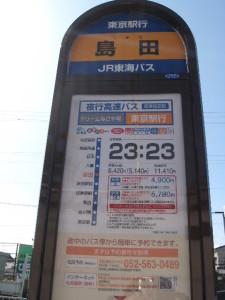 2010_0213_02