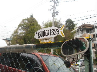 2010_0410_01