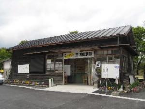 2010_0413_03
