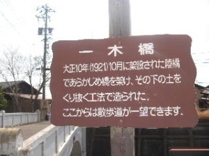 2010_0427_02