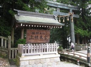 2010_1104_11
