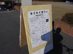 2010_1123_01