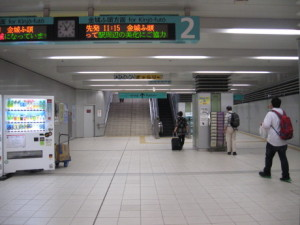 20110605_0021