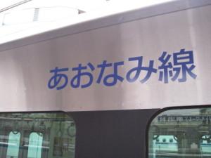 20110605_0028